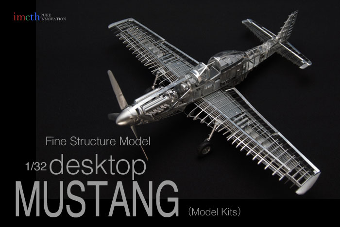 Fine structure models recently released this p 51d desktop mustang